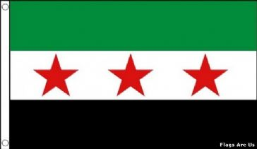 Syria (Opposition) (1932 - 1958) & (1961 - 1963)